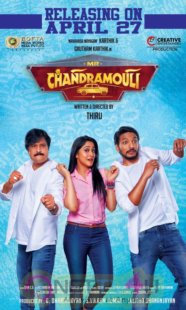 Mr Chandramouli Movie Release Date Posters