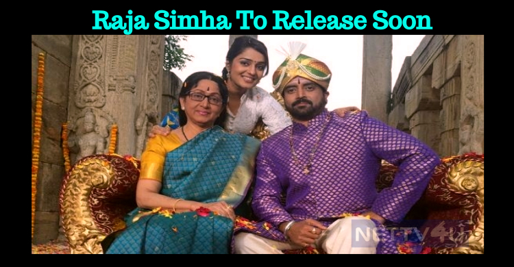 Raja Simha Releases After  A Long Delay!