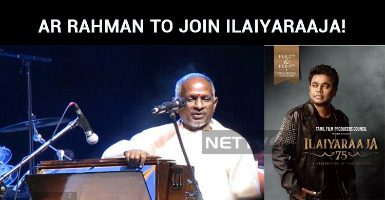 AR Rahman To Join Ilaiyaraaja!