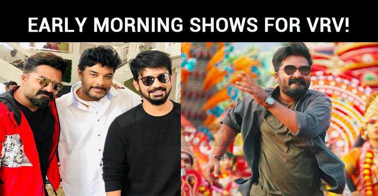 Good News For Simbu Fans! Early Morning Shows For VRV!