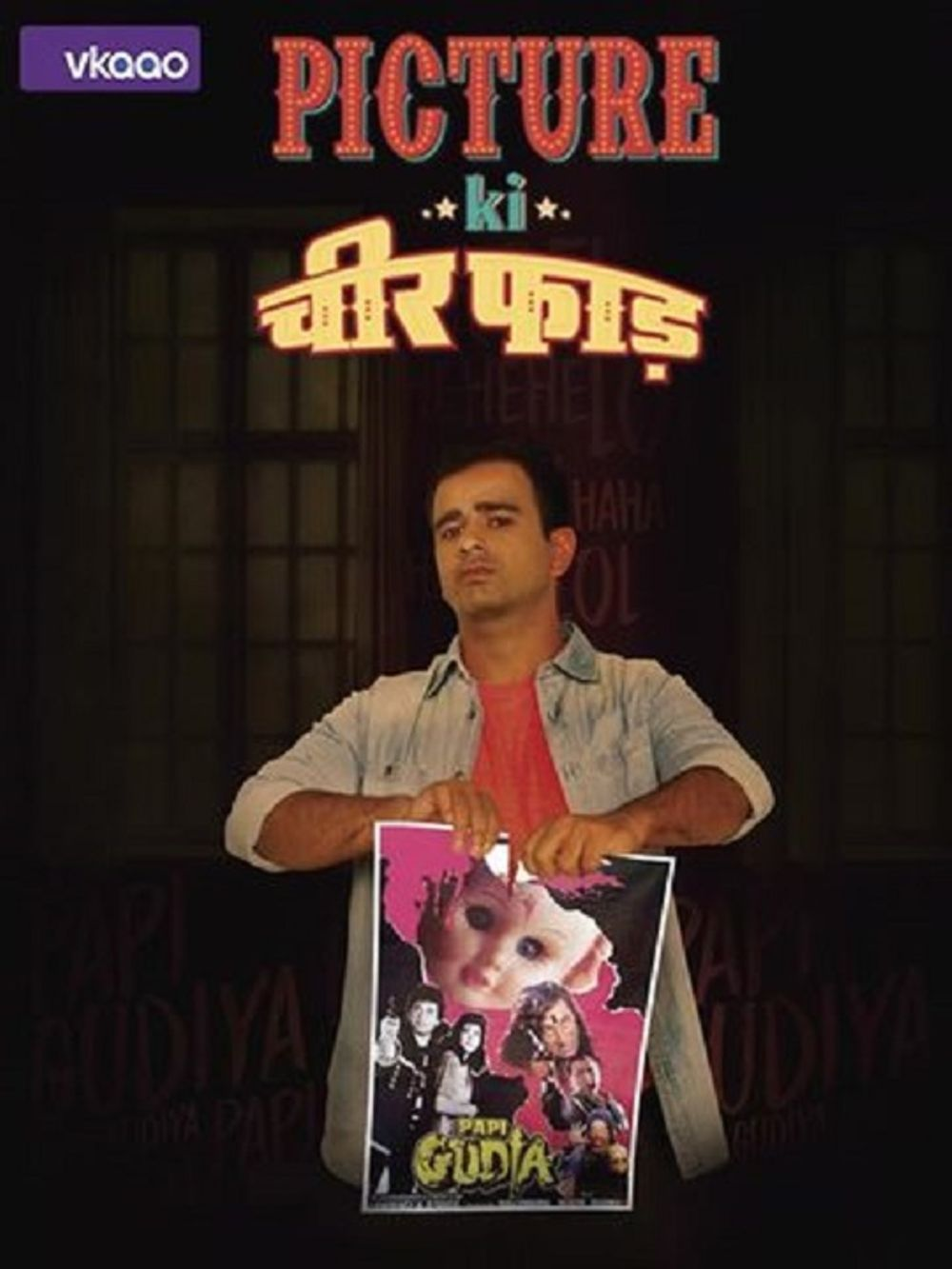 Picture Ki Cheerphad `Papi Gudia` Movie Review
