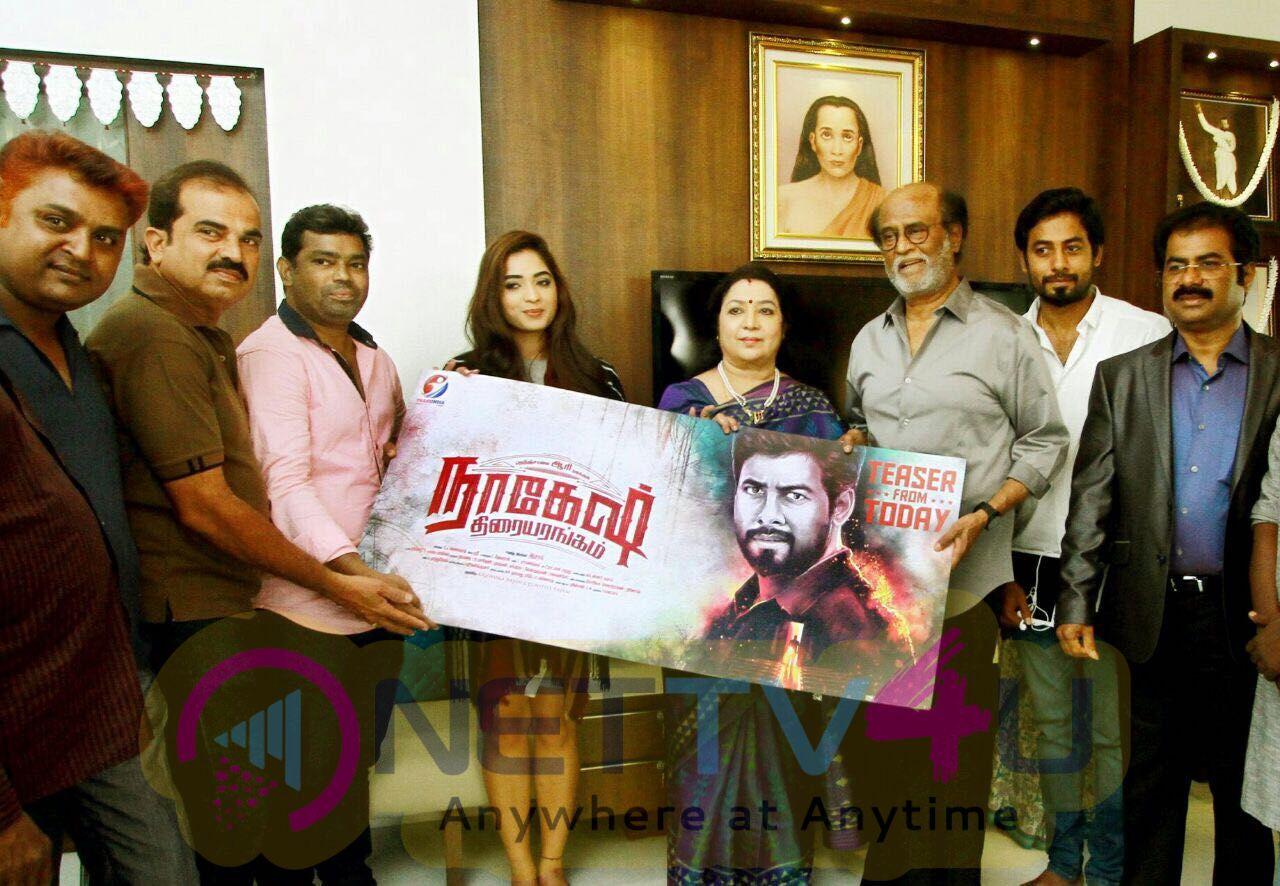 NageshThiraiyarangam Movie Teaser Launched By Superstar Rajinikanth