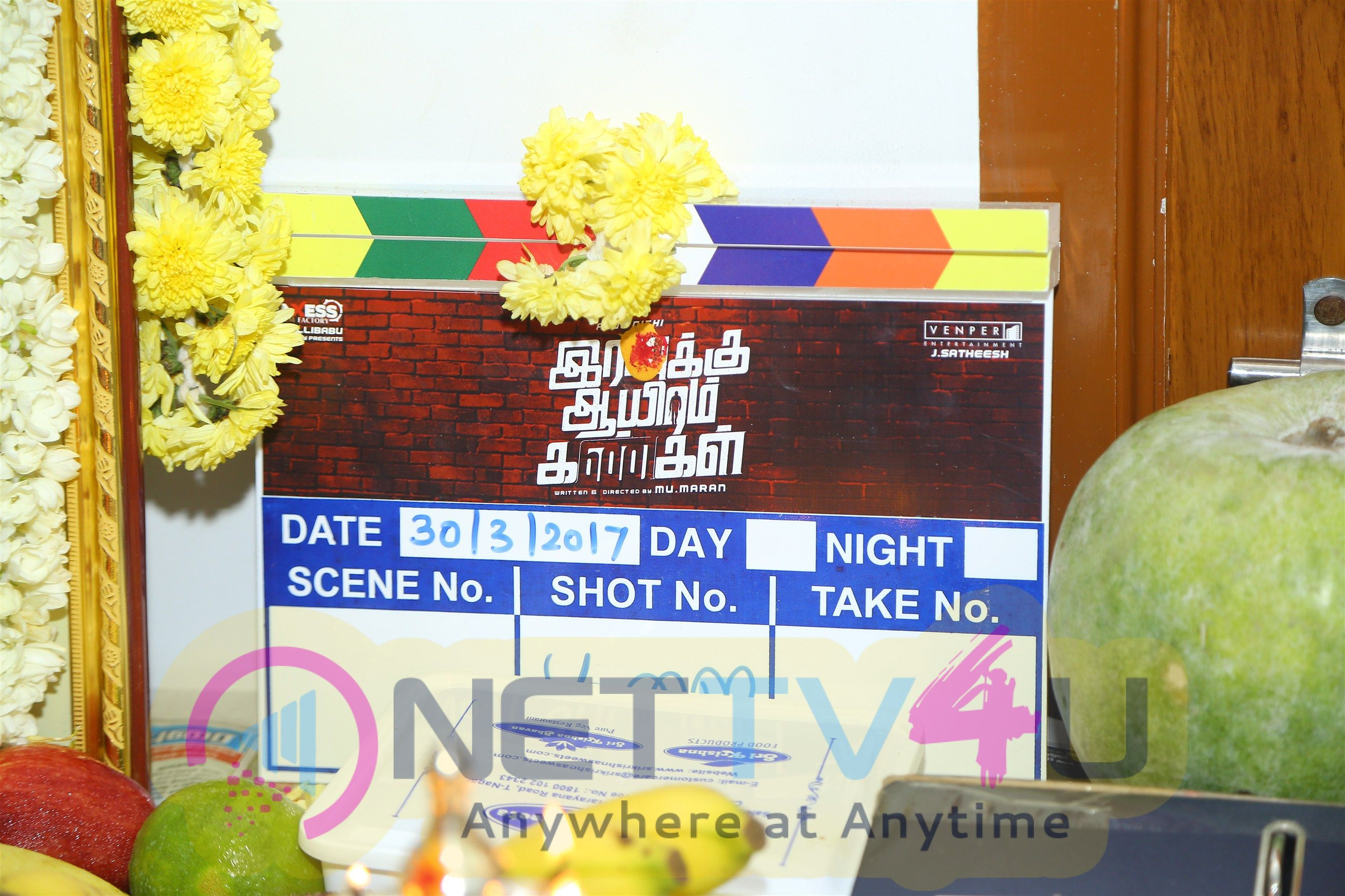 Iravukku Aayiram Kangal Movie Pooja Stills