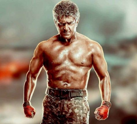 Thursday Disappointment For Ajith Fans!