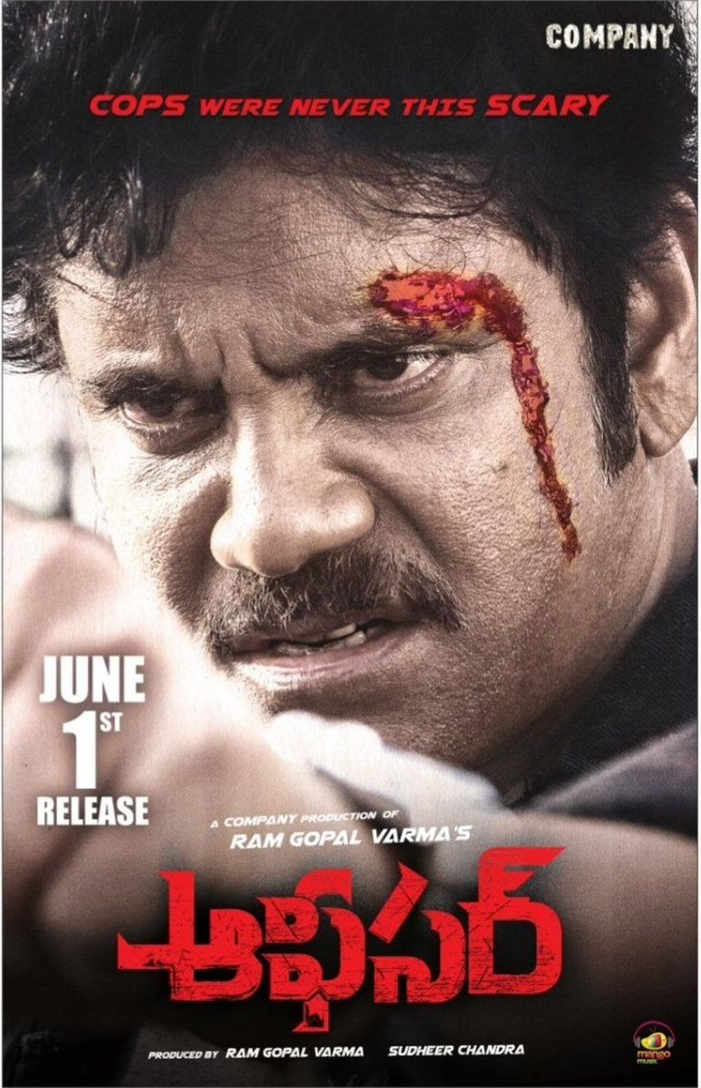 Officer Movie Review Telugu Movie Review