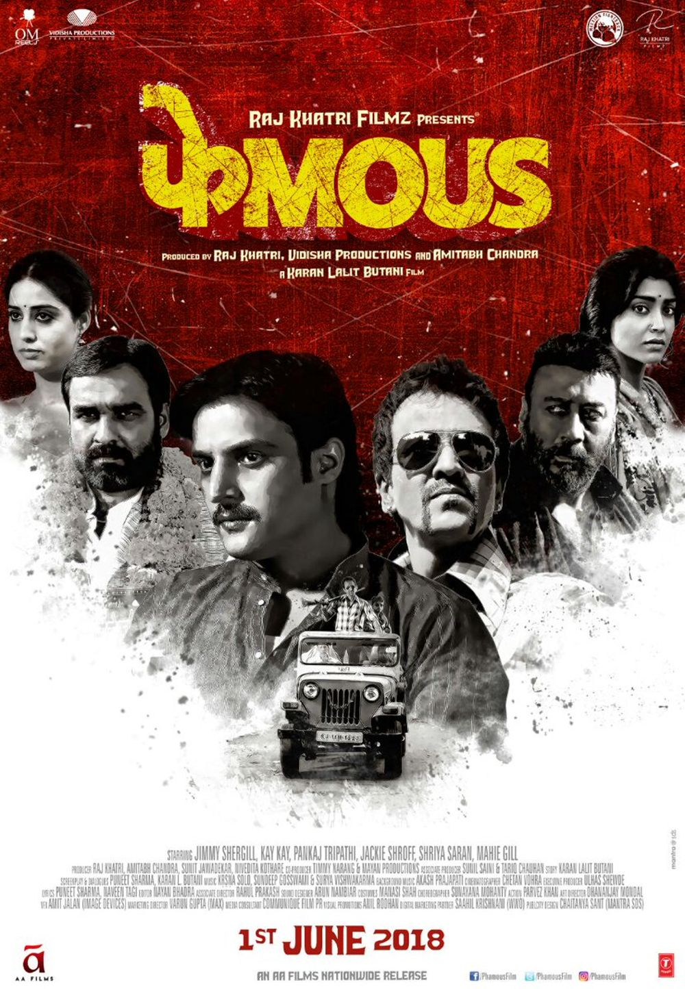 Phamous Movie Review Hindi Movie Review