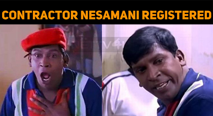 Contractor Nesamani Title Is Registered Now!