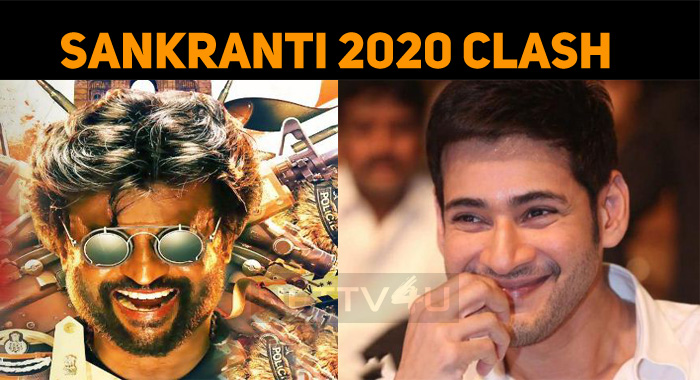 Huge Competition For Sankranti 2020!