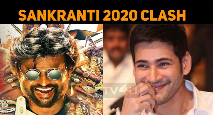 Huge Competition For Sankranti 2020!