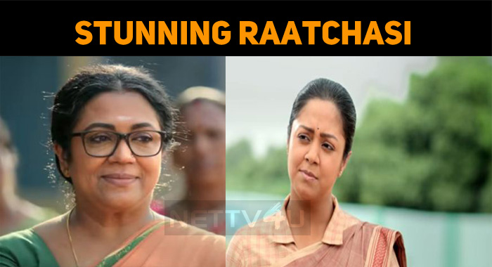 Idhu En Schoolu - Raatchasi Trailer Shows Jyothika's New Face!