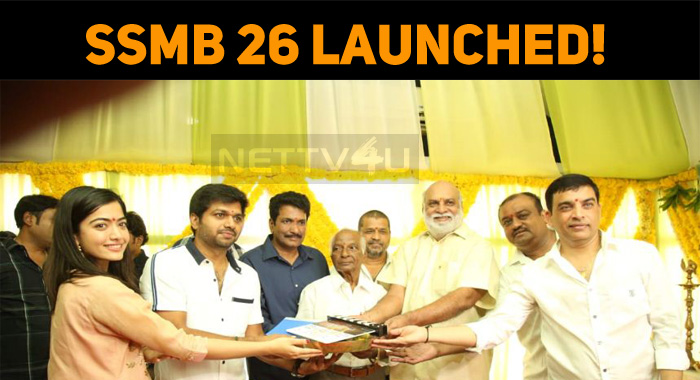 SSMB 26 Launched!