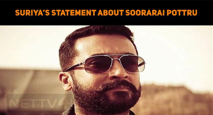 Suriya's Statement About Soorarai Pottru Releas..
