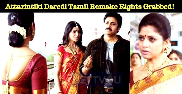 Attarintiki Daredi Tamil Remake Rights Grabbed!