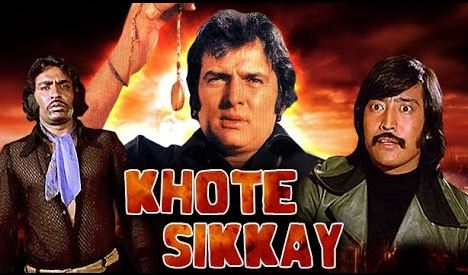 Khotey Sikkey Movie Review Hindi Movie Review
