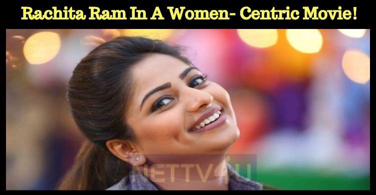 Rachita Ram In A Women- Centric Movie!