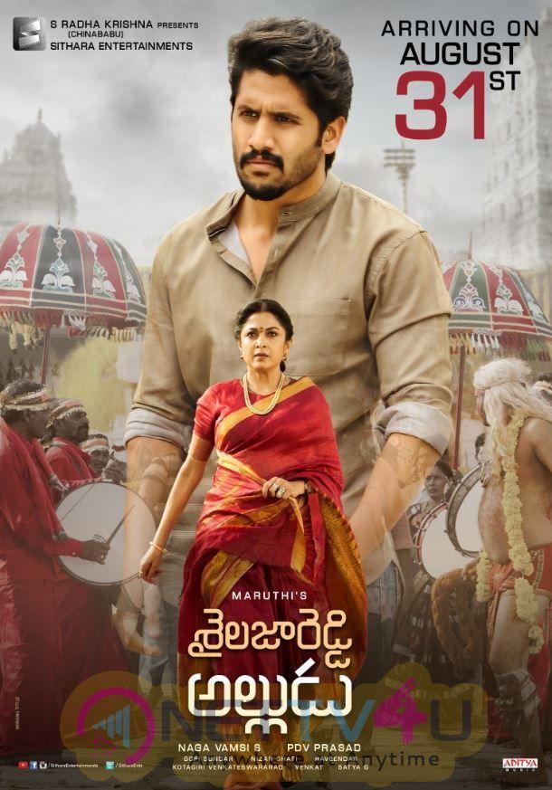 Sailaja Reddy Alludu Movie Poster Telugu Gallery