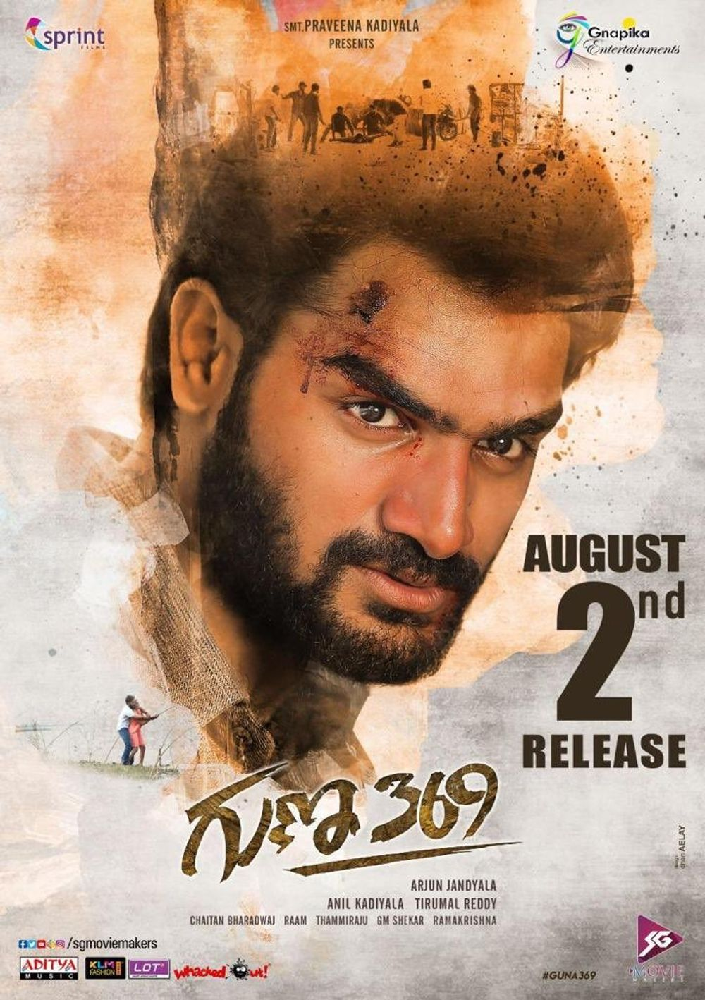 Guna 369 Movie Review Telugu Movie Review