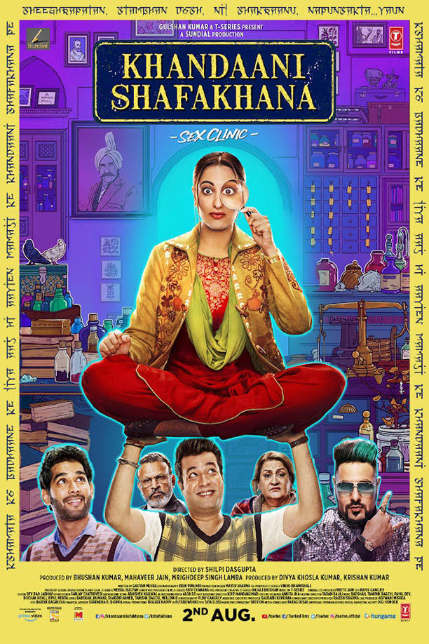Khandaani Shafakhana Movie Review Hindi Movie Review