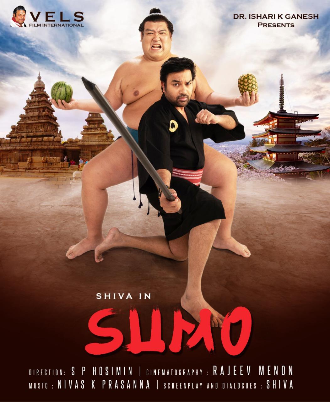 Sumo Movie Review