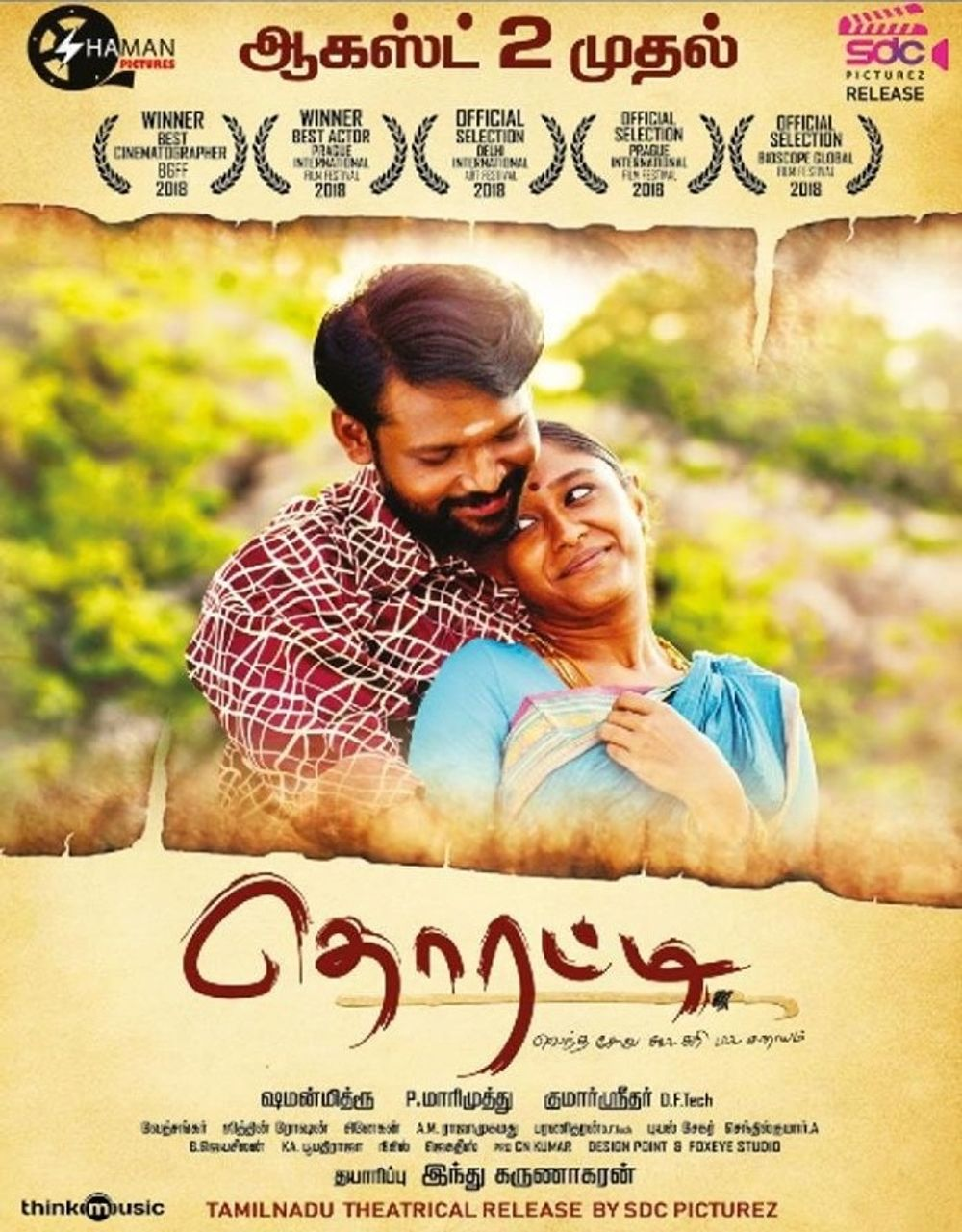 Thorati Movie Review
