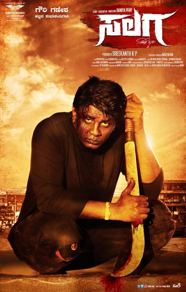 Salaga Movie Review