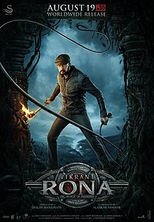 Vikrant Rona Movie Review