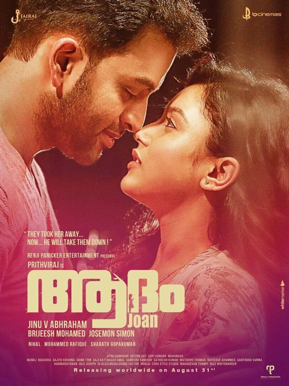 Adam Joan Movie Review Malayalam Movie Review