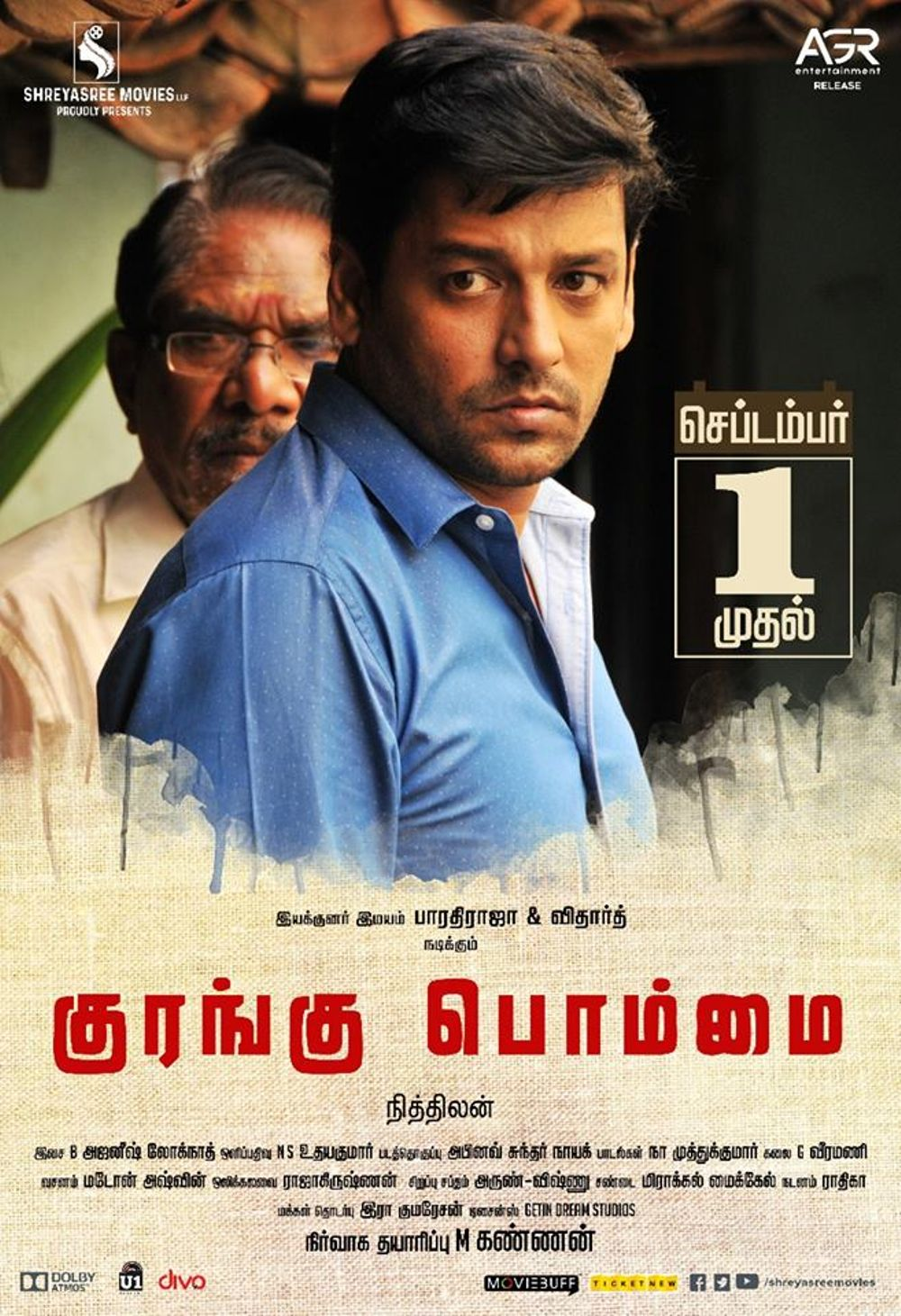 Kurangu Bommai Movie Review Tamil Movie Review
