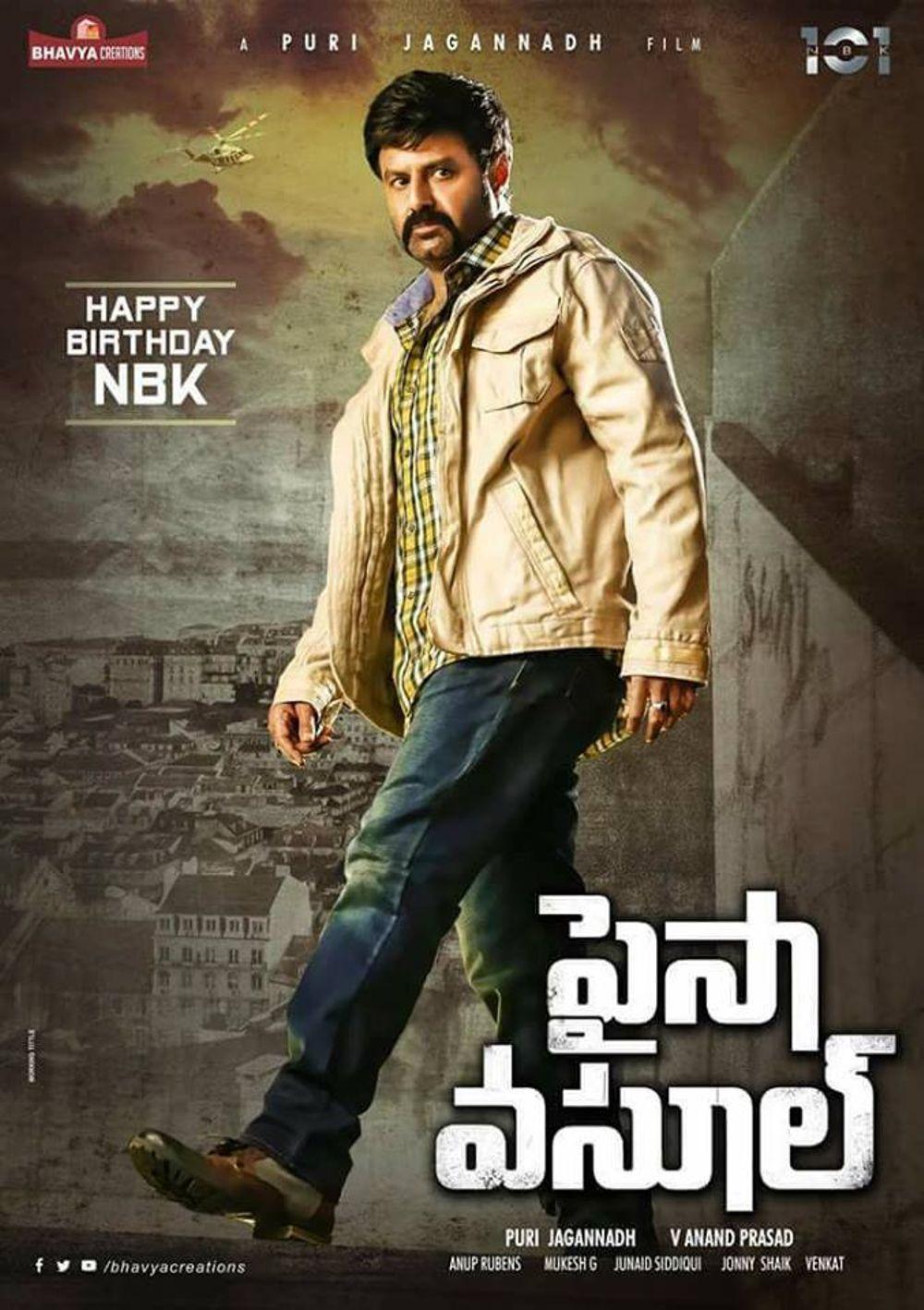 Paisa Vasool Movie Review Telugu Movie Review
