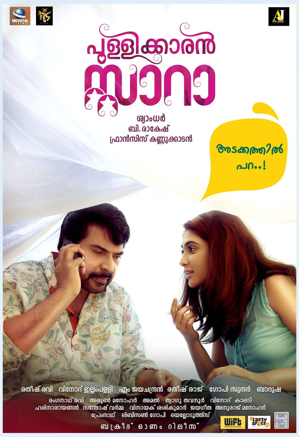 Pullikkaran Staraa Movie Review Malayalam Movie Review