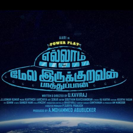 Ellam Mela Irukkuravan Paathuppaan Movie Review Tamil Movie Review