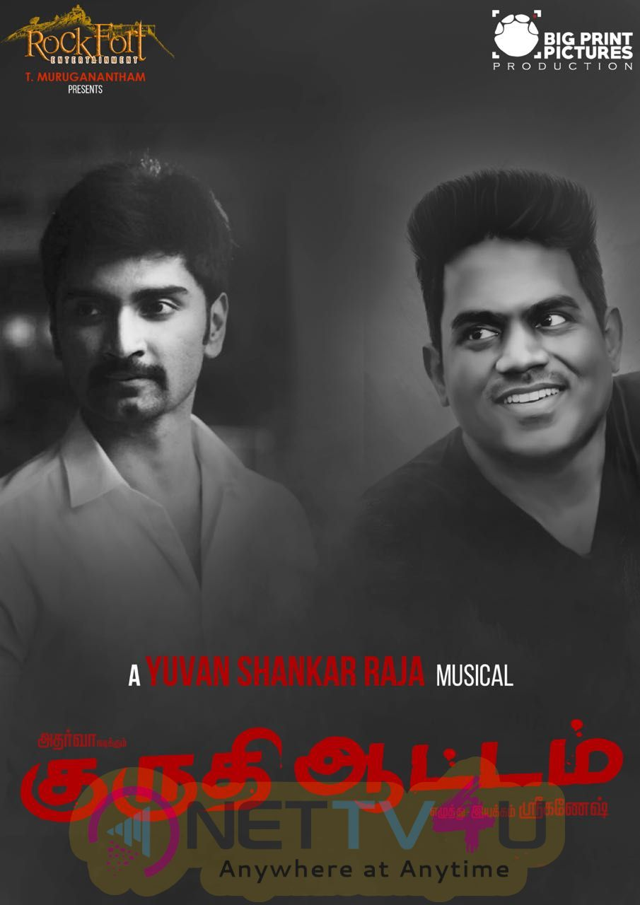 Kuruthi Attam Movie Poster  Tamil Gallery