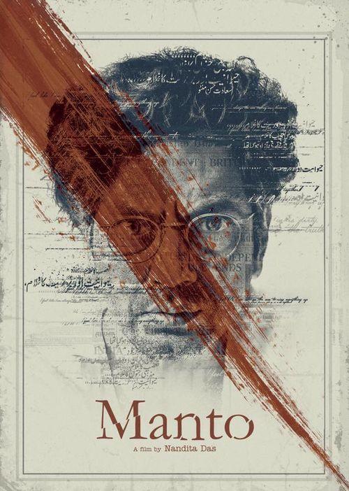 Manto Movie Review