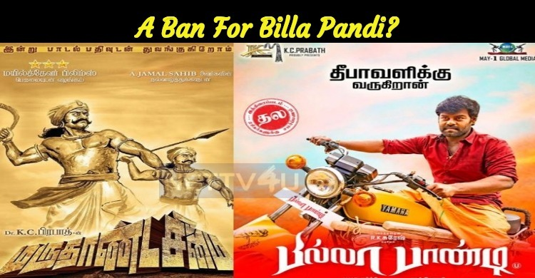 A Ban For Billa Pandi?