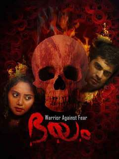 Bhayam Movie Review
