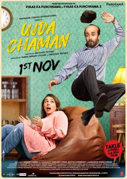 Ujda Chaman Movie Review