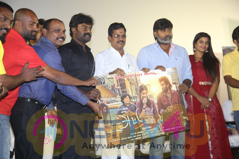 Attu Tamil Movie Teaser Launch Stills