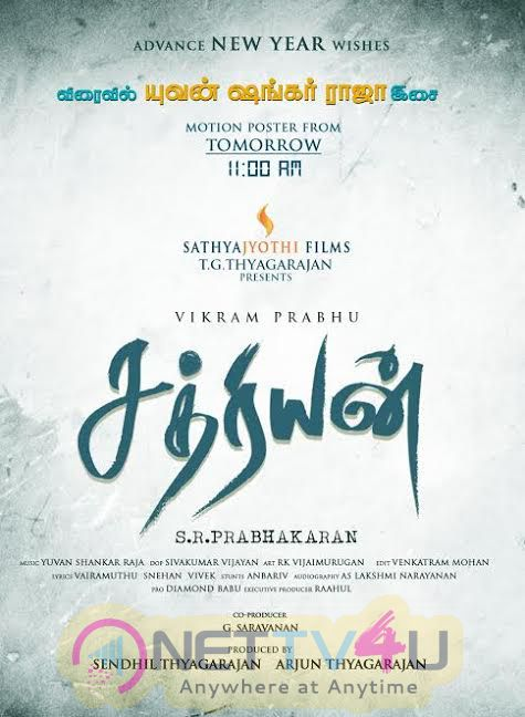 Actor Vikram Prabhu In Sathriyan Motion Poster Will Be Released Tomorrow 11AM