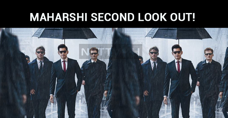Maharshi Second Look Out! Smart Mahesh Impresse..