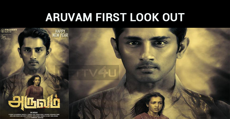 Siddharth – Catherine Tresa's Aruvam First Look Is Out!