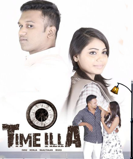 Time Illa Movie Review Tamil Movie Review