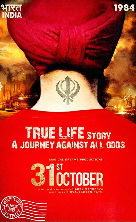 31st October Movie Review Hindi