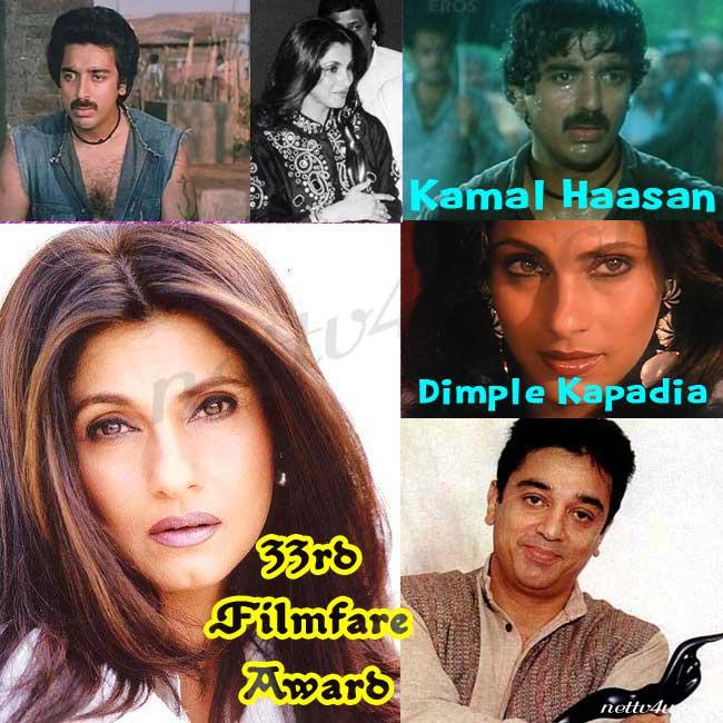 33rd Filmfare Awards