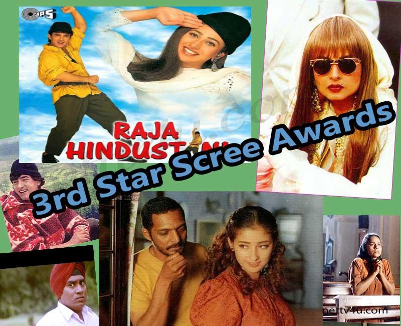 3rd Star Screen Awards