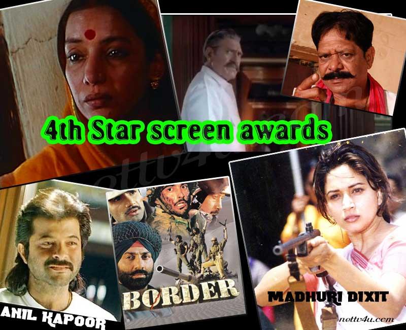 4th Star Screen Awards