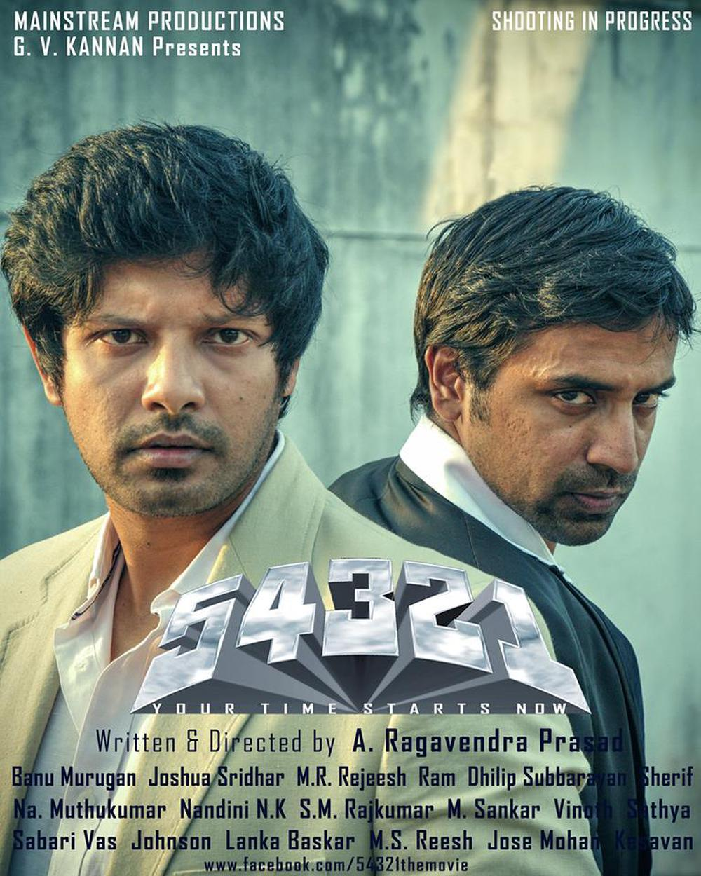 54321 Movie Review Tamil Movie Review
