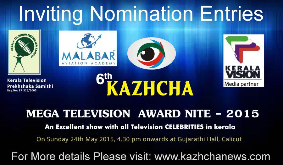 Malayalam Awards 6th Kazhcha Television Award | NETTV4U