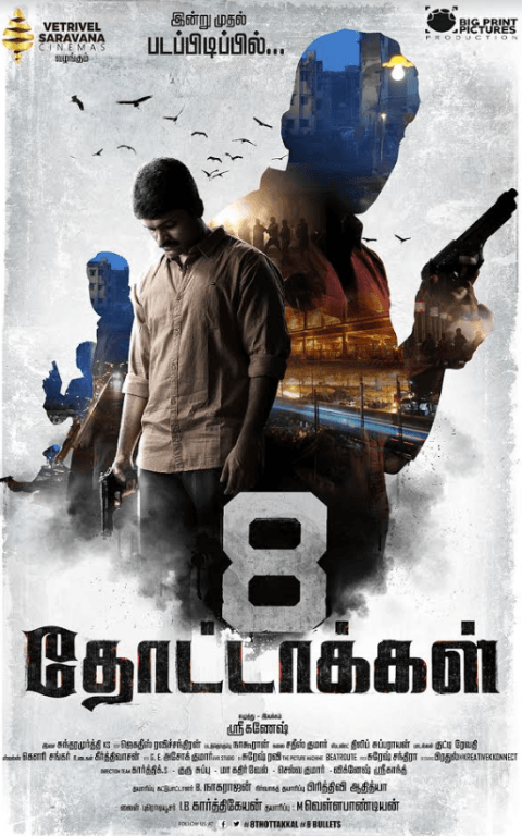 8 Thottakkal Movie Review Tamil Movie Review