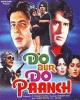 Do Aur Do Paanch Hindi Movie