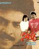 Surya IPS Telugu Movie